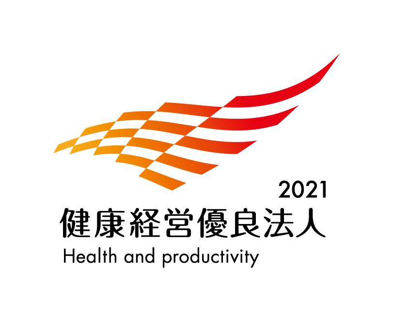 health_and_productivity.jpg
