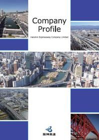 画像:Company Profile