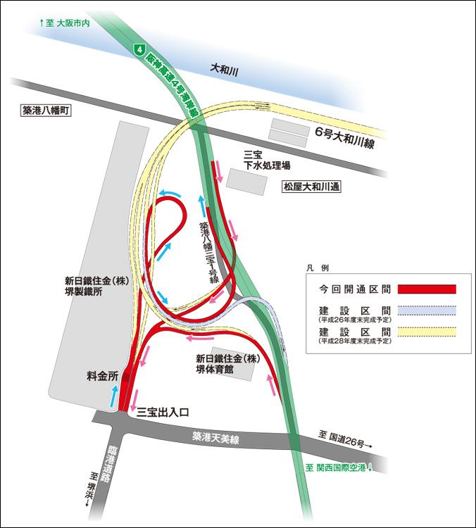 阪神高速4号湾岸線三宝出入口が...