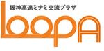 LOOP+A+ロゴ