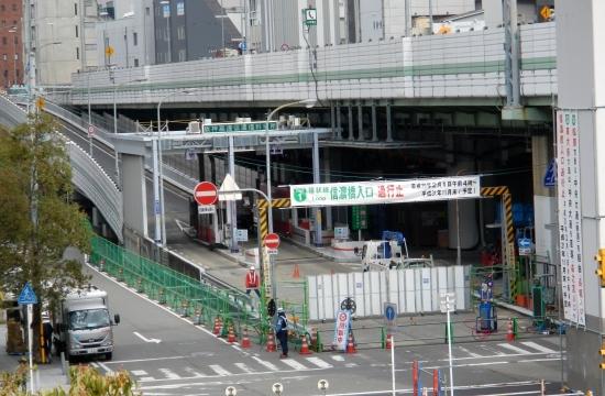信濃橋入口通行止め