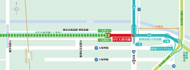 本線開通区間イメージ図