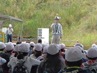 大和川線トンネルがっこうの開校