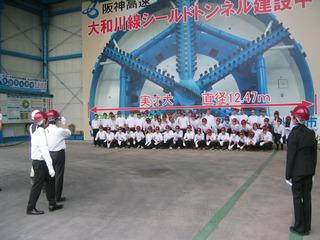 大阪市立都島工業高等学校都市工学科(2,3年生)