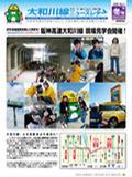 画像:Vol.1冬号
