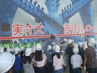 大和川線トンネルがっこう