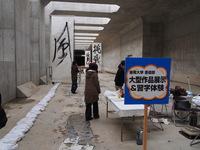 阪神高速6号大和川線現場見学会+の様子5