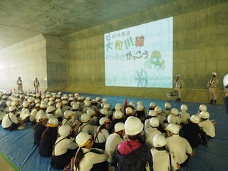 大和川線トンネルがっこうの開校(地下にて)