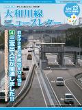 画像:Vol.13新春号