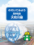 画像:副読本