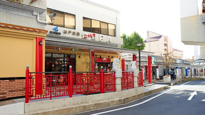 写真:京橋パーキングエリア(1階)3号神戸線(東行)