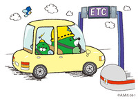 画像:ETCご利用による料金お支払いの注意点