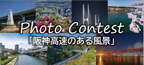 photocontest.PNG