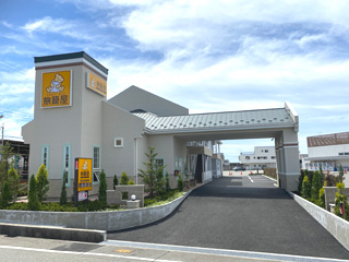 ナナ・ファーム須磨敷地内 ファミリーロッジ旅籠屋・神戸須磨店