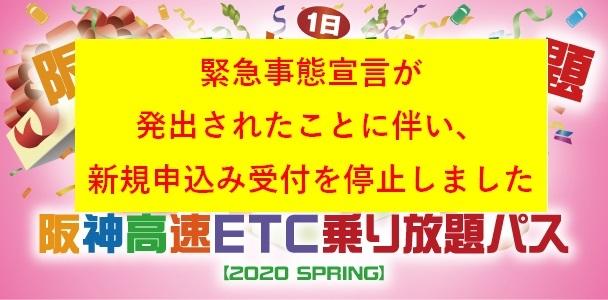 200410_banner_noripau_pc.jpg