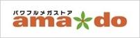 banner_amado.jpg