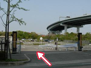 写真:尼崎テクノランド入口