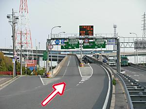 写真:「左レーン」から大阪方面へ